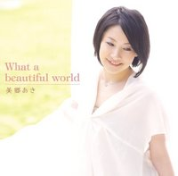 What a beautiful world / 美郷あき