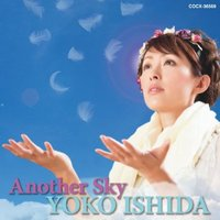 Another Sky / 石田燿子